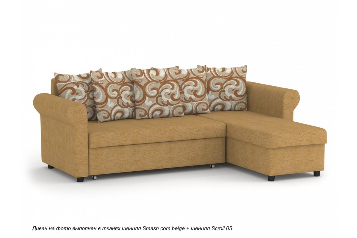купить диван в краснодаре сбс