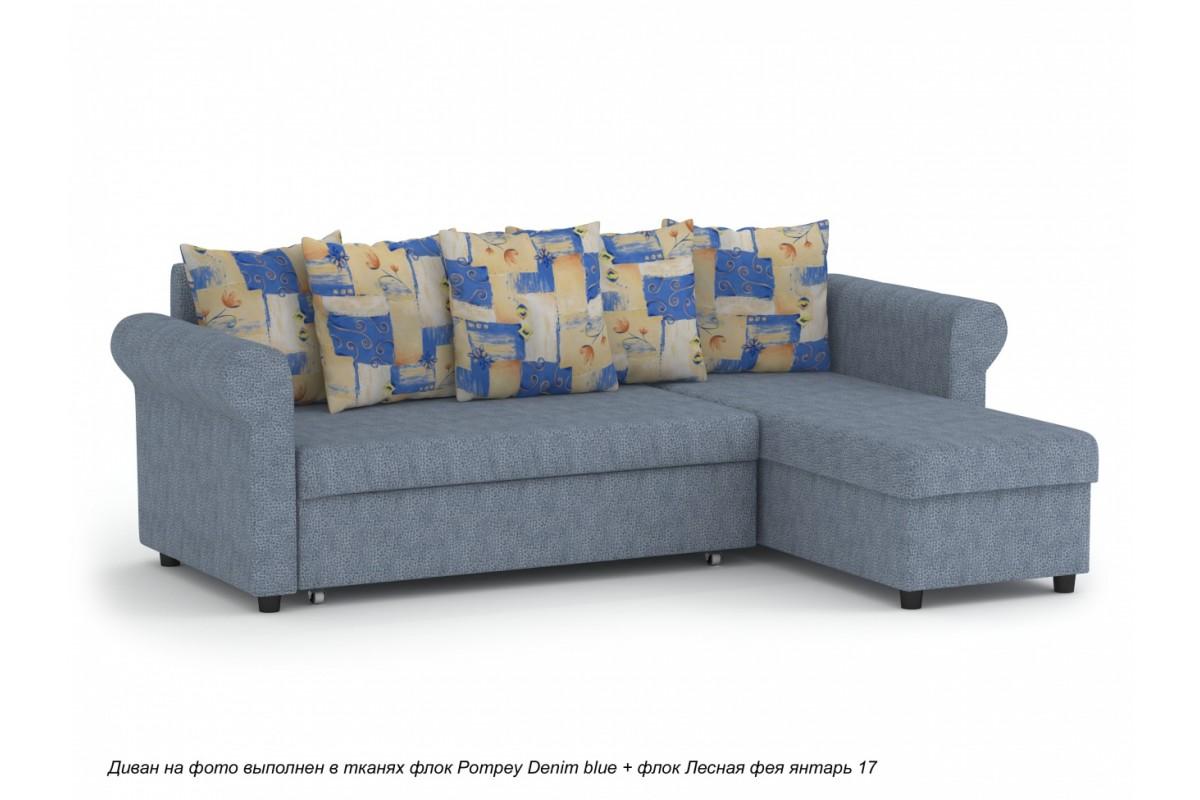 диван угловой раскладной из экокожи