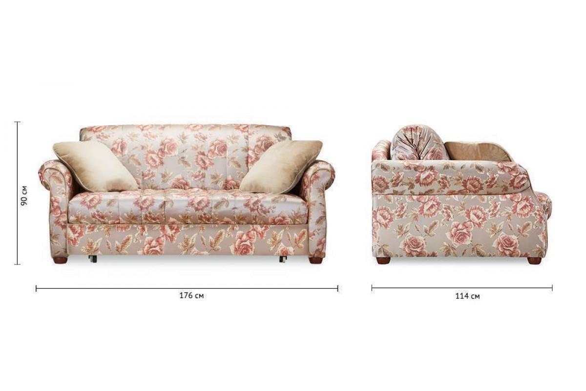 Распродажа диванов Москва